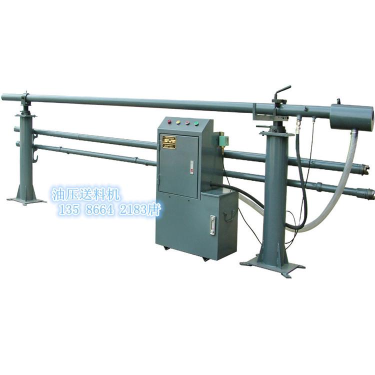 棒材油压式送料机