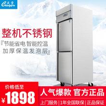广州成云厂家直销不锈钢立式商用双门冰箱厨房制冷设备冷藏冷冻柜