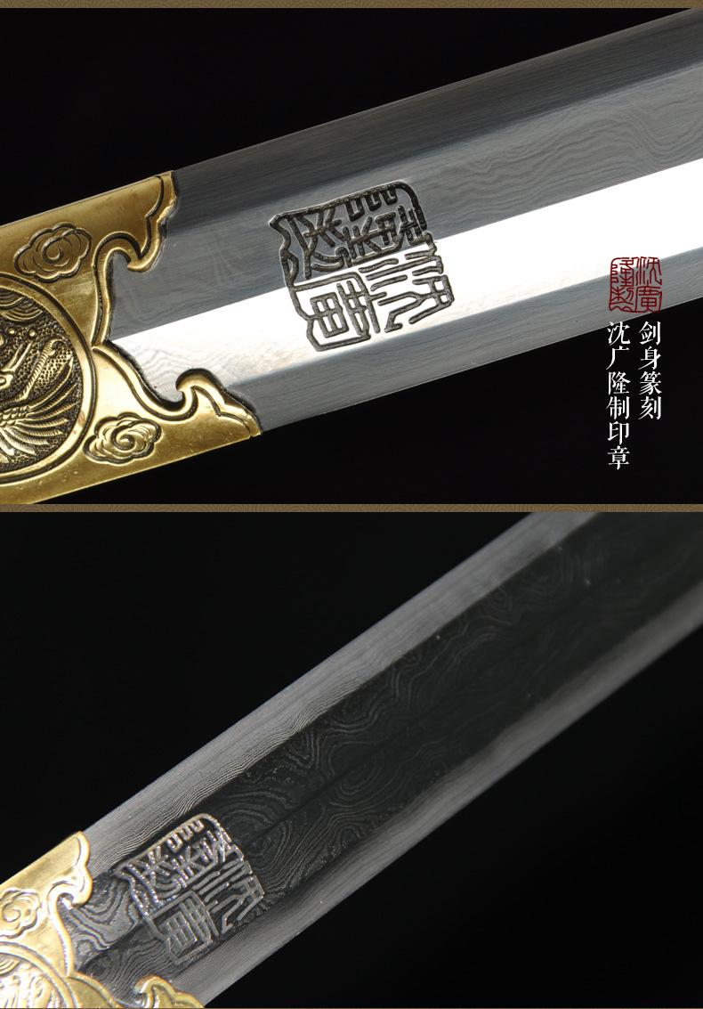 纸箱手工制作宝剑