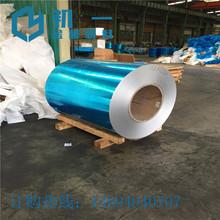 现货供应5052铝卷 5050厂家直销 o态铝带 分条加工 0.5mm