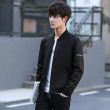 2020新款夾克男韓版立領簡約潮流帥氣學生百搭春季潮款男式外套