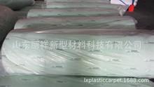 廠直銷地毯鋪裝專用輔料 燙帶 釘條 地墊 膠水 價格便宜 品種齊全