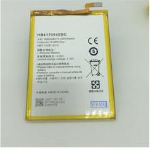 批发适用于华为Mate7 手机内置电池HB417094EBC MT7-TL00电板诚信