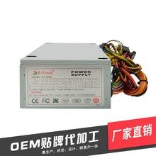 荣盛达P4-300S一体机POSS机HTPC12VSFX?#25214;?#26426;小电源