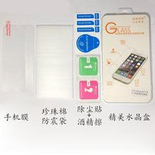 华为荣耀畅玩7C通用畅享8钢化膜全屏高清 手机保护膜畅享8钢化膜