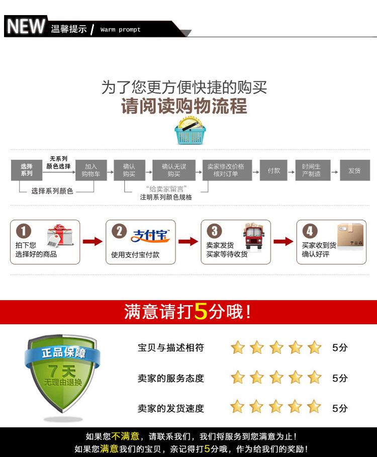 高温皇冠足彩app下载庞大色料(粉类)