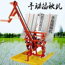 最新款手动轻便式插秧机水稻两行手摇式插秧机农用机械出口