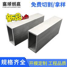 來圖定制開模仿木紋鋁方管 鋁型材空氣濾清器外殼加工定做