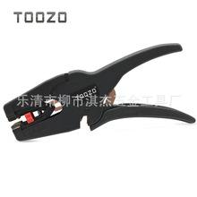 电缆电线快速压接多功能剥线钳套装 电工专用自动剥线压接剥线钳