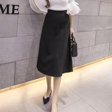 18153 韩版夏款棉A字半身裙黑色纯色百搭中长裙高腰松紧显瘦大码