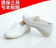 坡跟百搭小白中跟女式保暖护士鞋春秋白色豆豆鞋春秋款防臭软皮