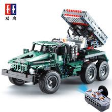双鹰61002火箭炮拼装坦克电动遥控玩具模型兼容乐高发子弹