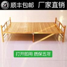 1米,1.2米,1.5米宽竹木沙发床床简易凉床午休睡床单人双人床