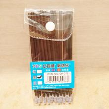 摩易擦笔芯 磨易消魔力热针管可擦?#34892;?#31508;芯替芯 0.5mm蓝黑水笔