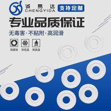 厂家专业定制PTFE异形垫 防腐耐磨纯四氟垫圈 四氟异型垫加工定做