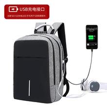 批发密码锁防盜包双肩包中大学生书包USB充电商务电脑包旅行背包