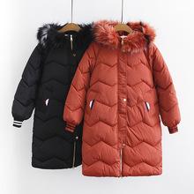 250斤超大码女装冬季韩版袖口罗纹双口袋大毛领棉衣A字棉服75980