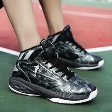 新品跑步鞋男秋冬季户外减震防滑运动鞋青年学生篮球鞋男一件批发