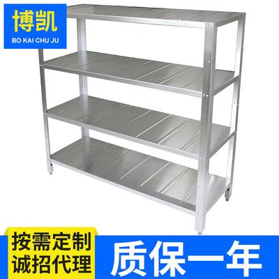 不锈钢货架 多层层架 可调节高度架子可定做批发