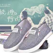 2018秋季新款老北京布鞋韩版牛仔布帆布鞋低帮休闲一脚蹬懒人鞋男