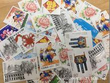 0.38元供应0.8元80分面值个性化打折邮票 中国邮政发行