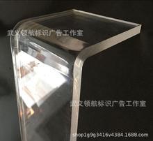 亚克力 有机玻璃板加工,可切割、打孔、雕刻、铣槽、折弯、热弯