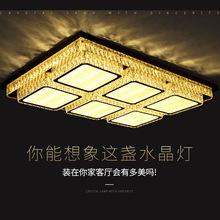 2019新款客厅灯长方形水晶灯led吸顶灯简约现代家用大气灯具套餐