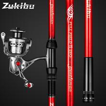 超硬海杆抛竿远投甩杆海钓鱼竿全套 超轻超细海竿套装特价