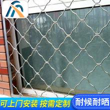 加工制作高碳鋼絲防盜網 組裝式窗戶防盜網 安全防護隔離網