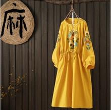 新款民族风收腰显瘦宽松连衣裙女春季刺绣细带长袖圆领连衣裙袍子