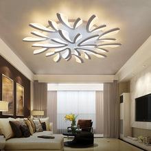 北欧简约现代led吸顶灯亚克力异形创意个性卧室客厅异形led吸顶灯