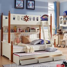 厂家直销板式高低床儿童公主男孩女孩上下床子母床上下铺组合式床