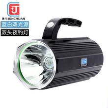 超亮双光源LED可充电钓鱼灯 L2蓝光黄光狩猎探照灯户外打猎夜钓灯