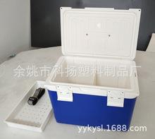 科揚千層雪牌廠家直銷12升醫用冷藏箱、疫苗箱、保溫箱、外賣箱