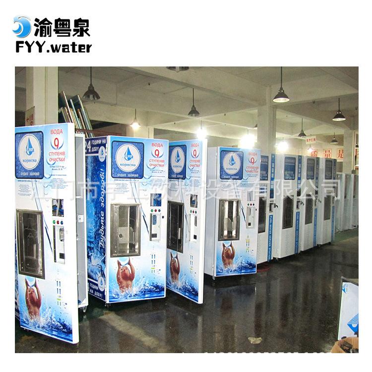 24H自助售水刷卡净水机 商用自助投币找零制水售卖机 自动售水机-