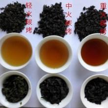 贡茶皇茶奶茶原料500g碳烤乌龙AA 碳烤乌龙A 碳烤乌龙B 碳烤乌龙C