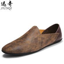 夏季新款懒人鞋一脚蹬韩版百搭个性潮鞋快手红人时?#34892;?#38386;皮鞋