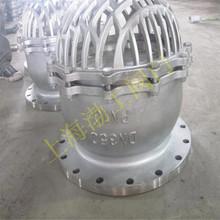 碳钢底阀H42W-16P 硬密封立式水泵吸水底阀 DN40-DN500