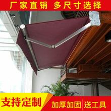 户外伸缩彩色遮阳蓬 加厚铝合金阳台遮阳雨棚 曲臂抗风广告篷定制