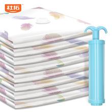 装10-11斤棉被的袋子真空被子衣服打包密封收纳整理大号压缩袋