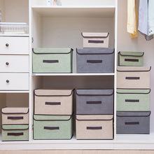 仿麻無紡布雜物收納箱帶蓋儲物箱可折疊衣物雜物便攜防塵收納盒