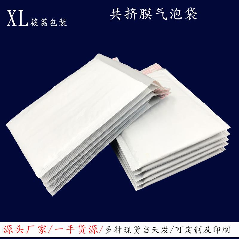 包邮pe防水塑料共挤膜气泡袋防压防静电拱挤膜汽泡信封袋可定制