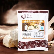 烘焙原料批发蓝黛台创韩式麻薯预拌粉 麻糬糕点面包粉 原装200