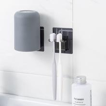 日式挂壁式牙刷架牙刷杯套装素雅色漱口杯卫生间牙刷架组合装