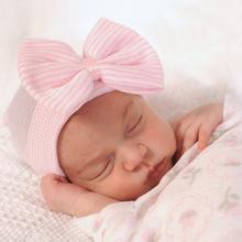 欧美婴儿针织帽宝宝帽子大蝴蝶结条纹套头儿童帽秋冬新生幼儿胎帽