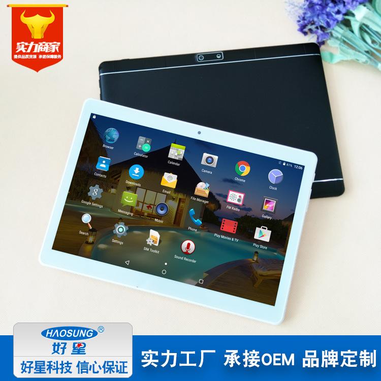 9.6寸四核金属平板电脑 3G通话  800*1280安卓平板1G/16G厂家批发