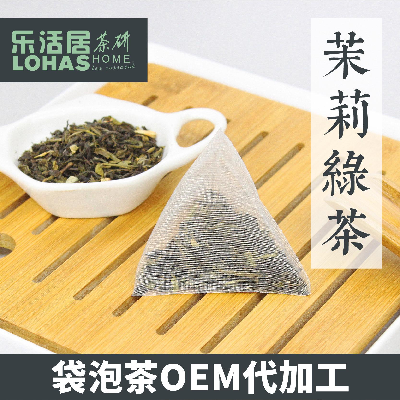厂家大量奶茶茶叶茉莉绿茶奶茶店餐饮茶原料专供口味散装500g批发