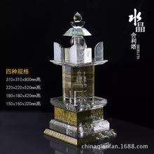 寺庙供奉佛教用品特大号80cm高水晶佛塔七彩水晶舍利塔菩提塔定制