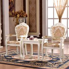 欧式实木餐椅田园?#23478;?#26885;子餐厅餐桌椅扶手椅阳台桌椅套件组合