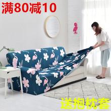 老式沙发套全包真皮沙发罩弹力沙发垫巾组合通用三人布艺四季